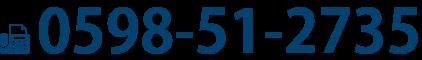松阪クレーン株式会社:FAX番号0598512735