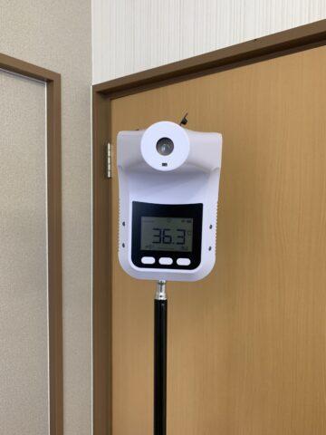 松阪クレーン 新型コロナウイルス対策関連3
